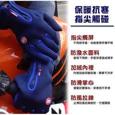 防風保暖滑雪登山騎行觸控手套(4色任選)+贈烏木平安鑰匙圈