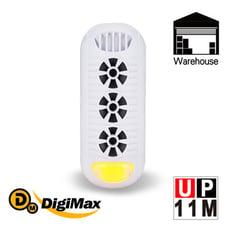 DigiMax★UP-11M 『頑固鼠患』專用型超音波驅鼠器