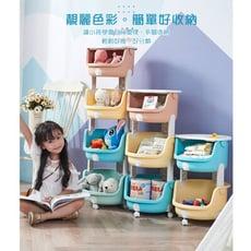 玩具滾輪四層收納箱