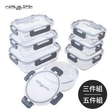 超值組 5件/3件 秒扣可微波強化耐熱玻璃保鮮盒 耐熱400度 可微波 可蒸烤