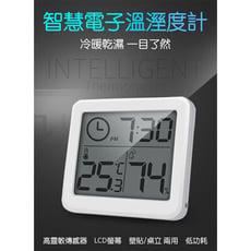 交換禮物大螢幕立貼式電子溫濕度計