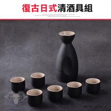 【復古日式清酒具組】清酒壺 清酒杯 清酒具 日式酒具 酒杯 溫酒 白酒杯 燒酒杯 白酒壺 燒酒壺 小