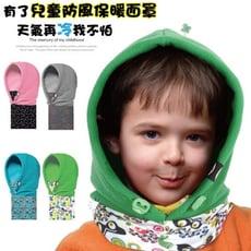 【兒童防風保暖面罩頭套】最可愛的保暖穿搭~* 騎車超適用!!