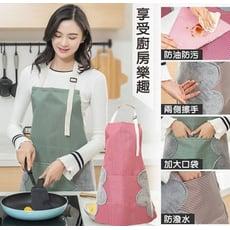 廚房用品 創意防水大口袋兩側可擦手圍裙/烘焙圍裙 3色