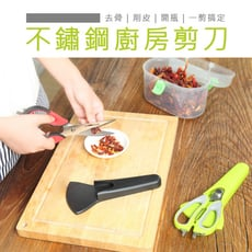 【JK SHOP】料理剪(E592)