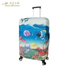 [Travelism-童趣系列] #海底奇兵# S號18-20吋 行李箱套旅行箱登機箱防塵套創意箱套