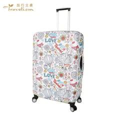 [Travelism-童趣系列] #熱氣球# M號22-26吋 行李箱套旅行箱登機箱防塵套創意箱套