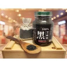 100% 純黑芝麻醬 宜蘭在地製造 600g大罐裝 買十送一
