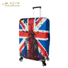 [Travelism-潮流系列] #英倫風格# L號26-29吋 行李箱套旅行箱登機箱防塵套創意箱套