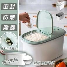 日式附輪防蟲防潮儲米桶