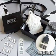INS爆款韓國香精香氛瓷石掛件