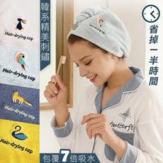 韓系超吸水速乾髮帽包巾