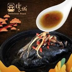 【饗城】年度熱銷養生雞湯(活氣人蔘/鹿茸烏骨雞/黑蒜燉土雞/黃金狗尾草)