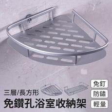 【JOEKI】免鑽孔浴室收納架 廚房收納架 無印風格 【X22】