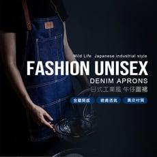 【JOEKI】日式工業風 皮革牛仔圍裙 工作裙 工作服 圍裙【K0209】