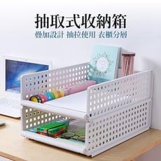 【JOEKI】抽取式收納箱 矮款17cm 疊加抽取式收納箱 層架 抽屜櫃 矮櫃 置物架【Z0204】