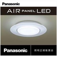 【好商量】Panasonic 國際牌 LED 49.5W 遙控吸頂燈 單層 LGC58100A09