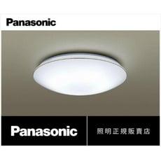 【好商量】Panasonic 國際牌 LED 32.5W 遙控吸頂燈 金線 LGC31116A09