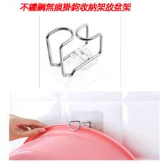 收納架 放盆架 廚房 洗臉盆 浴室盆架 寶寶面盆 不鏽鋼 無痕 掛鉤
