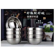 304不銹鋼雙層隔熱湯飯碗