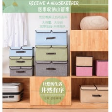 收納箱 布藝整理箱 有蓋儲物箱子 大號 可折疊 內衣襪 收納盒 宿舍收納箱