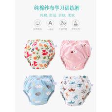 男女寶寶如廁訓練褲布尿褲純棉學習褲兒童內褲嬰兒尿布兜防水可洗