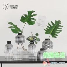 現代北歐阿騰伯工業風千鳥格分層花器玻璃花瓶擺件 客廳干花插花 - 阿騰伯工業風系列B款套件2