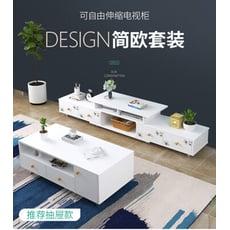 電視櫃 茶几桌 組合 現代 簡約 客廳 臥室 北歐 小戶型 傢俱 簡易 電視機櫃