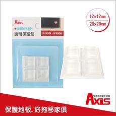 【AXIS 艾克思】家俱電器防刮止滑吸震透明保護墊-凸方型