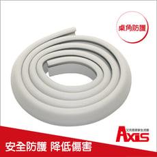 【AXIS 艾克思】加厚安全防撞護條2M_3入組(無毒安全軟性橡膠)