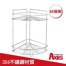 【AXIS 艾克思】台灣製304不鏽鋼雙層扇形角落收納架.置物架_1入