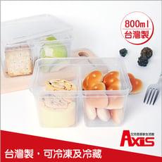 【AXIS 艾克思】台灣製便利輕巧食物分裝塑膠盒.糕點盒800ml