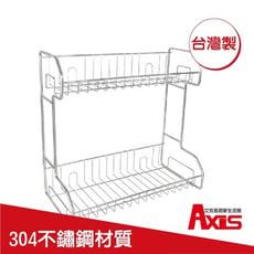 【AXIS 艾克思】台灣製304不鏽鋼多功能雙層瓶罐收納架.置物架(小)