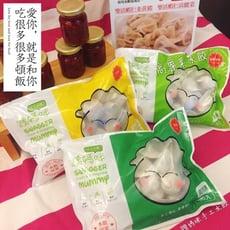 冠軍水餃-跩媽咪手工水餃(四種口味任選)