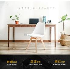 北歐伊姆士經典造型軟墊櫸木腳餐椅 多色可選