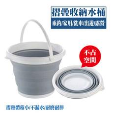 糖果色摺疊水桶 野餐水桶 洗車水桶 露營水桶 水桶 摺疊水桶 折疊水桶 (10公升)