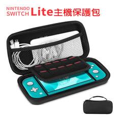 Nintendo任天堂 Switch Lite EVA防摔主機收納包 手提收納硬殼包