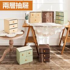 高級加厚棉麻抽屜式收納盒(雙層)
