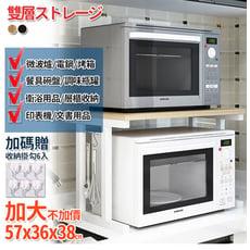 高承重原木雙層廚房置物收納架/微波爐架(加贈6入收納掛鉤)