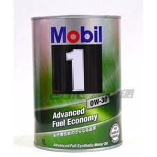 易油網mobil 1 0w30 1l 鐵罐機油 日本公司貨 油電車 省油 prius