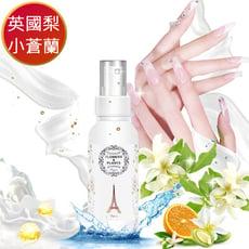【愛戀花草】英國梨+小蒼蘭乾洗手-花香酒精淨菌保濕液 100MLx3