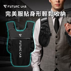 【Future Lab. 未來實驗室】URBANAGENT都市特工包 運動後背包  隱藏式後背包