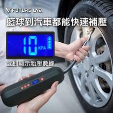 【未來實驗室】PRESSURE PUMP 蓄能充氣機 動打氣機 充氣寶 延長管 打氣頭 轉接頭 快接