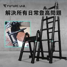 【Future Lab. 未來實驗室】SENROLADDER森羅梯3.8M 鋁梯 工作梯 伸縮梯