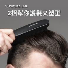【Future Lab. 未來實驗室】Nion 負離子燙髮梳 電子梳 離子梳 直髮梳