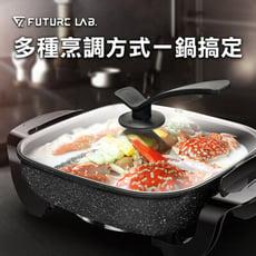 【FUTURE】Universal Pot滿漢電火鍋(3.6L) 萬用料理鍋 電炒鍋 火鍋 電熱鍋