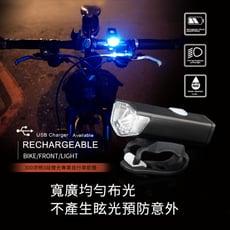 防潑水3段式LED專業自行車前燈