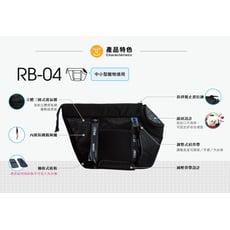 【WILL】 RB04系列/寵物外出袋-繽紛/迷彩系列