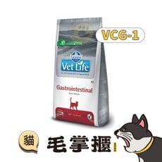 VET LIFE-法米納|貓用腸胃道配方5kg(慢性胰臟功能不全者可終生使用)(VCG1)