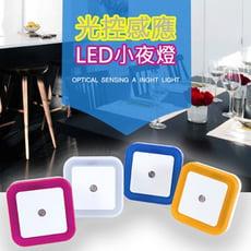 光控小夜燈 智能LED光感應節能夜燈 隨插即用 方形 圓形 心型 小黃鴨